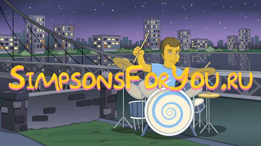 Подарок барабанщик, ударнику. Портрет барабанщику, ударнику. Рисунок барабанщику, ударнику. Картина барабанщику, ударнику.