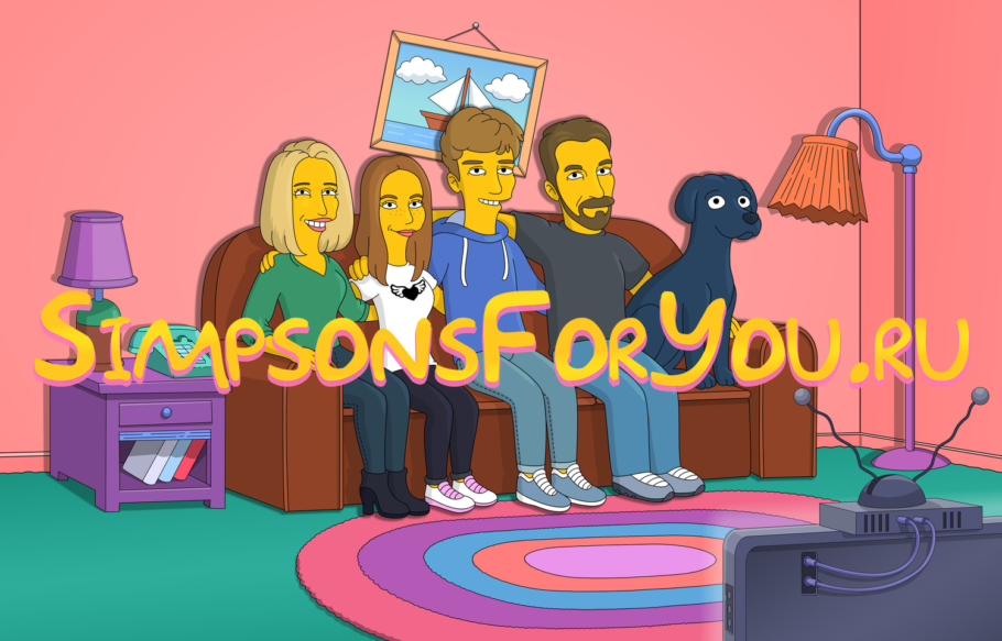 Подарок диван Симпсоны. Портрет диван Симпсоны. Рисунок диван Симпсоны. Картина диван Симпсоны.