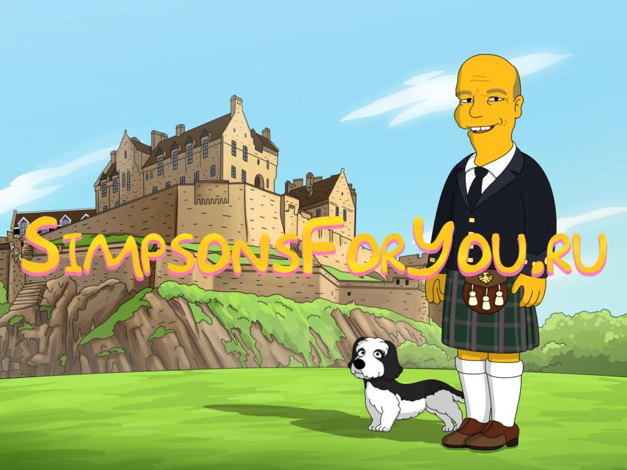 Подарок шотландцу. Портрет шотландцу. Рисунок шотландцу. Картина шотландцу.