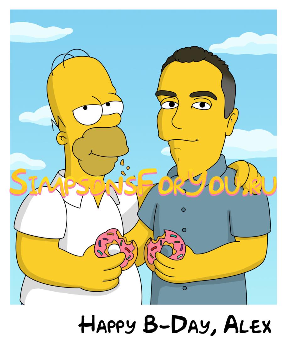Подарок Открытка от Гомера. Портрет Открытка от Гомера. Рисунок Открытка от Гомера. Картина Открытка от Гомера.