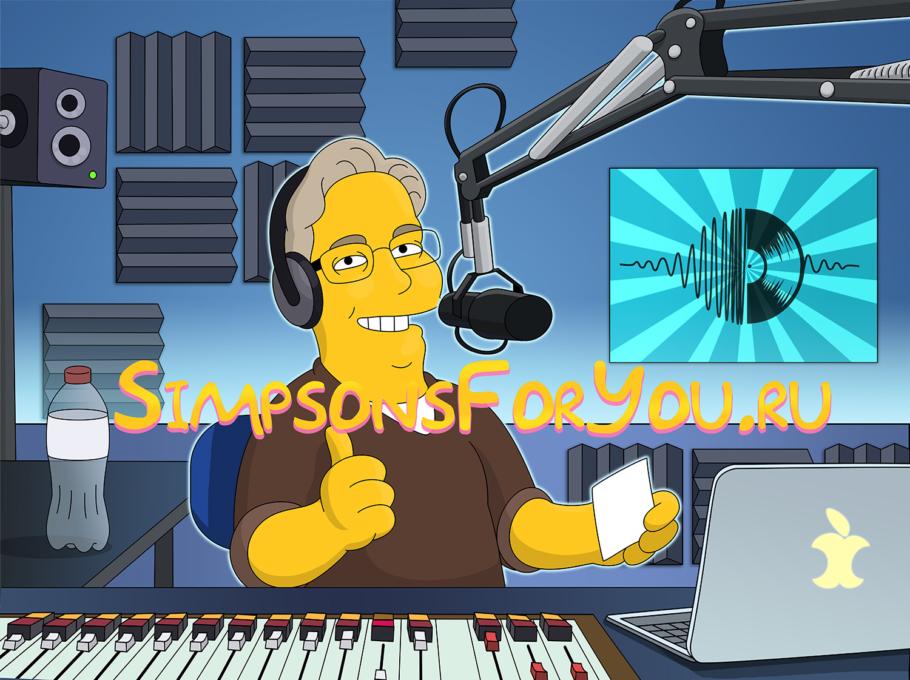 Подарок радиоведущему