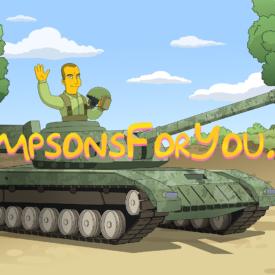 Подарок военному (танкисту)