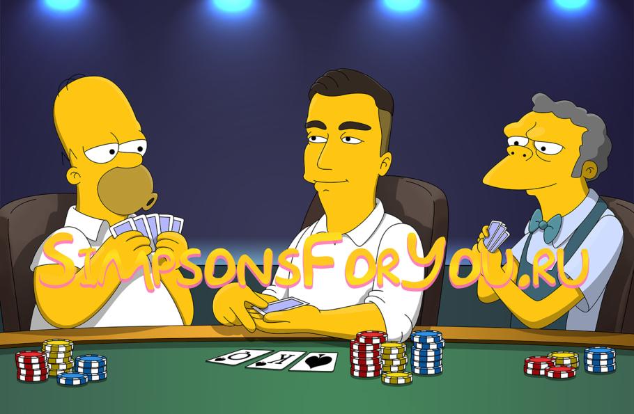 Подарок покеристу, картёжнику