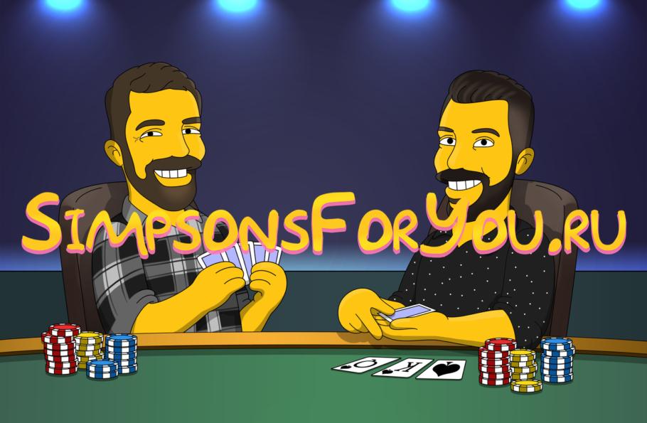 Подарок покермену. Портрет покермену. Рисунок покермену. Картина покермену.