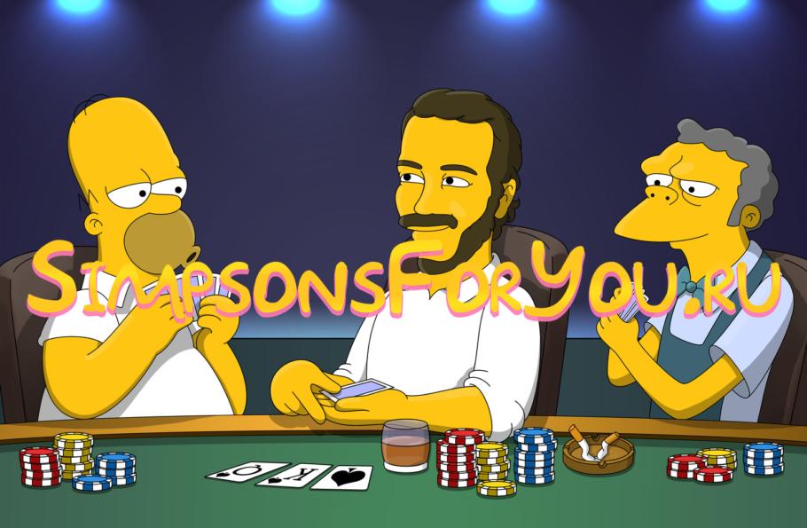 Подарок покеристу, картёжнику. Портрет покеристу, картёжнику. Рисунок покеристу, картёжнику. Картина покеристу, картёжнику.