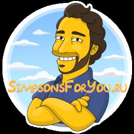 Аватарка в стиле Симпсонов для любых социальных сетей