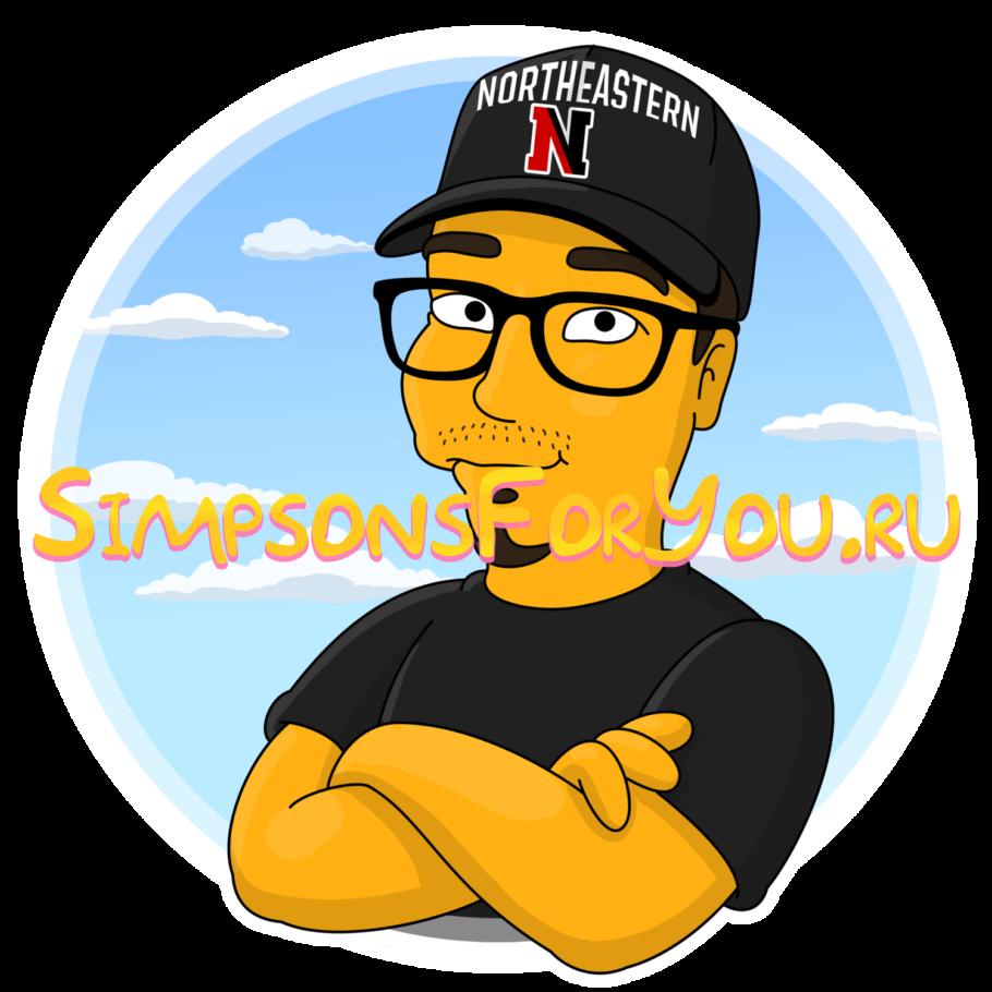 Аватарка в стиле Симпсонов