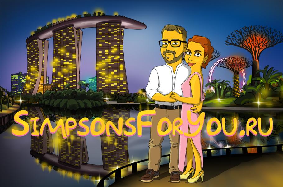 Подарок сингапурцам и любителям Сингапура